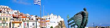 Skopelos - Sporades