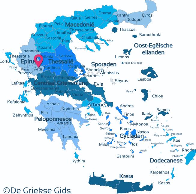 Map of Arta