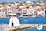 Aegina town | Greece | Greece  Photo 11 - Photo GreeceGuide.co.uk