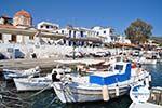 Perdika | Aegina | Greece  Photo 7 - Photo GreeceGuide.co.uk