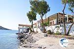Perdika | Aegina | Greece  Photo 12 - Photo GreeceGuide.co.uk