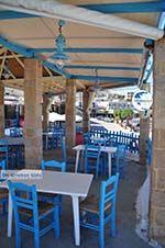 Souvala | Aegina | Greece  Photo 8 - Photo GreeceGuide.co.uk