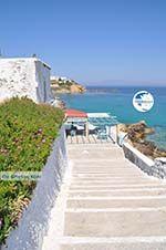 Souvala | Aegina | Greece  Photo 14 - Photo GreeceGuide.co.uk