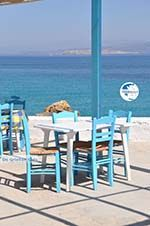 Souvala   Aegina   Greece  Photo 15 - Photo GreeceGuide.co.uk