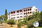 Agios Nektarios | Aegina | Greece  Photo 3 - Photo GreeceGuide.co.uk