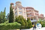 Agios Nektarios | Aegina | Greece  Photo 6 - Photo GreeceGuide.co.uk