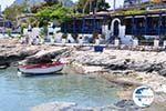 Agia Marina | Aegina | Greece  16 - Photo GreeceGuide.co.uk