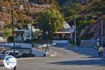 The island of Agathonissi - Dodecanese islands photo 18 - Photo GreeceGuide.co.uk