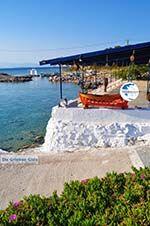 Aponissos | Angistri (Agkistri) - Saronic Gulf Islands - Greece | Photo 2 - Photo GreeceGuide.co.uk