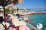 Skala | Angistri (Agkistri) - Saronic Gulf Islands - Greece | Photo 7 - Photo GreeceGuide.co.uk