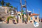 Megalochori (Mylos) | Angistri (Agkistri) - Saronic Gulf Islands - Greece | Photo 4 - Photo GreeceGuide.co.uk