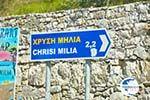 Chrisi Milia   Alonissos Sporades   Greece  Photo 1 - Photo GreeceGuide.co.uk
