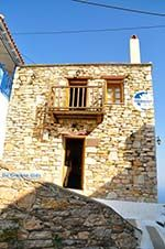 Traditional house and museum in Alonissos town | Sporades | Greece  2 - Photo GreeceGuide.co.uk