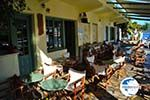 Steni Vala | Alonissos Sporades | Greece  Photo 28 - Photo GreeceGuide.co.uk