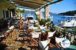Steni Vala | Alonissos Sporades | Greece  Photo 29 - Photo GreeceGuide.co.uk