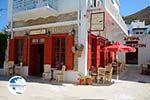 Katapola Amorgos - Island of Amorgos - Cyclades Greece Photo 5 - Photo GreeceGuide.co.uk