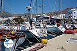 Katapola Amorgos - Island of Amorgos - Cyclades Greece Photo 11 - Photo GreeceGuide.co.uk