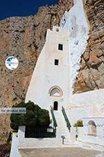 Hozoviotissa Amorgos - Island of Amorgos - Cyclades Photo 105 - Photo GreeceGuide.co.uk