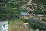 Arkesini Amorgos - Island of Amorgos - Cyclades Photo 156 - Photo GreeceGuide.co.uk