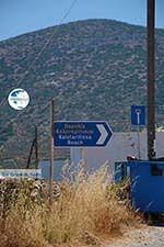 Kalotaritissa Amorgos - Island of Amorgos - Cyclades Photo 165 - Photo GreeceGuide.co.uk