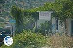 Arkesini Amorgos - Island of Amorgos - Cyclades Photo 197 - Photo GreeceGuide.co.uk