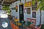 Amorgos town (Chora) - Island of Amorgos - Cyclades Photo 219 - Photo GreeceGuide.co.uk