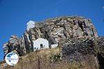 Amorgos town (Chora) - Island of Amorgos - Cyclades Photo 238 - Photo GreeceGuide.co.uk