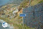 Potamos Amorgos - Island of Amorgos - Cyclades Greece Photo 263 - Photo GreeceGuide.co.uk