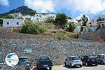 Potamos Amorgos - Island of Amorgos - Cyclades Greece Photo 267 - Photo GreeceGuide.co.uk