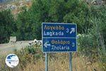 Tholaria Amorgos - Island of Amorgos - Cyclades Greece Photo 274 - Photo GreeceGuide.co.uk