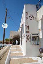 Tholaria Amorgos - Island of Amorgos - Cyclades Greece Photo 297 - Photo GreeceGuide.co.uk
