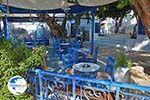 Aigiali Amorgos - Island of Amorgos - Cyclades Greece Photo 377 - Photo GreeceGuide.co.uk