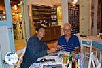 Antonis Bekris Katapola Amorgos - Island of Amorgos - Cyclades Photo 388 - Photo GreeceGuide.co.uk