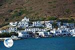 Katapola Amorgos - Island of Amorgos - Cyclades Greece Photo 396 - Photo GreeceGuide.co.uk