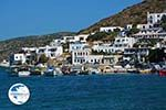 Xilokeratidi Amorgos - Island of Amorgos - Cyclades Photo 413 - Photo GreeceGuide.co.uk