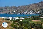 Katapola Amorgos - Island of Amorgos - Cyclades Photo 429 - Photo GreeceGuide.co.uk