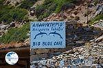 Agia Anna Amorgos - Island of Amorgos - Cyclades Photo 487 - Photo GreeceGuide.co.uk