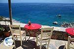 Agia Anna Amorgos - Island of Amorgos - Cyclades Photo 494 - Photo GreeceGuide.co.uk