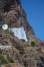 Hozoviotissa Amorgos - Island of Amorgos - Cyclades Photo 497 - Photo GreeceGuide.co.uk