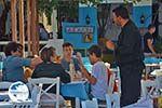 Akrogiali restaurant Katapola Amorgos  - Cyclades Photo 548 - Photo GreeceGuide.co.uk