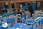 Katapola Amorgos - Island of Amorgos - Cyclades Photo 549 - Photo GreeceGuide.co.uk