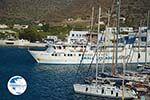 Skopelitis Katapola Amorgos - Island of Amorgos - Cyclades Photo 571 - Photo GreeceGuide.co.uk