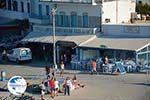 Katapola Amorgos - Island of Amorgos - Cyclades Photo 578 - Photo GreeceGuide.co.uk
