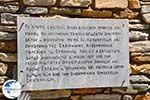 Secret school monastery Penteli   Attica - Central Greece Photo 4 - Photo GreeceGuide.co.uk