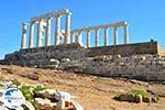 Sounio | Cape Sounion near Athens | Attica - Central Greece Photo 15 - Photo GreeceGuide.co.uk