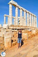 Sounio | Cape Sounion near Athens | Attica - Central Greece Photo 25 - Photo GreeceGuide.co.uk