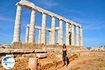 Sounio | Cape Sounion near Athens | Attica - Central Greece Photo 29 - Photo GreeceGuide.co.uk