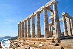 Sounio | Cape Sounion near Athens | Attica - Central Greece Photo 34 - Photo GreeceGuide.co.uk