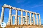 Sounio | Cape Sounion near Athens | Attica - Central Greece Photo 45 - Photo GreeceGuide.co.uk