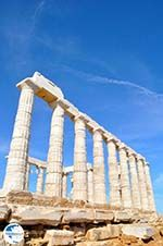 Sounio | Cape Sounion near Athens | Attica - Central Greece Photo 48 - Photo GreeceGuide.co.uk